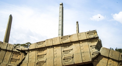 The Anicient Stelae of Axum
